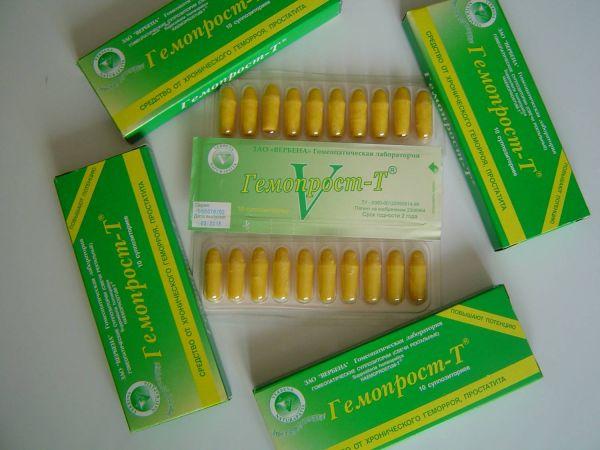 Свечи для лечения простатита и повышения потенции