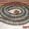 Электрическая спираль из нихрома