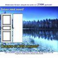 Финские белые двери по цене от 2500 рублей!