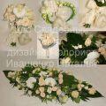 Украшение свадьбы цветами