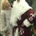 Заказать Деда Мороза в Киеве