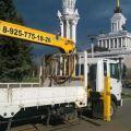 Аренда заказ услуга манипулятора 3-20 тонн.