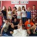 Объявляем набор в летний лагерь в Чехии и дарим скидку 200 евро, только в феврале!