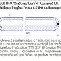 Трубки Перкинса для хлебопекарных печей ХПА-40, ФТЛ-2