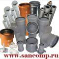 Трубы и фитинги ПВХ ,НПВХ, ПП Ду 32 - Ду 800