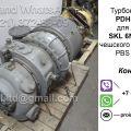 Турбина PDH 50V E2-B2 для двигателя SKL 6NVD 48A 2U